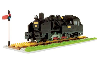 nano lokomotiv